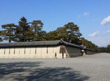 京都御所の塀