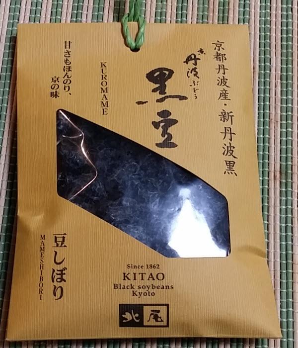 丹波ぶどうの豆しぼり