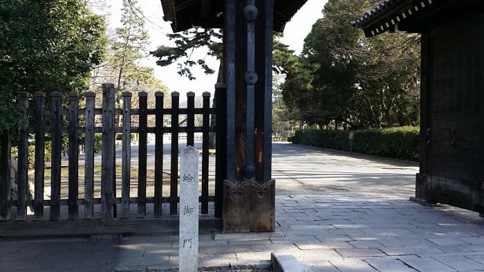 蛤御門の石碑